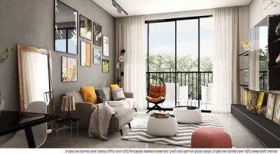TEL AVIV, 1 Bedroom Bedrooms, 2.5 Rooms Rooms,1 BathroomBathrooms,Apartment,SALE TEL AVIV,1,1099